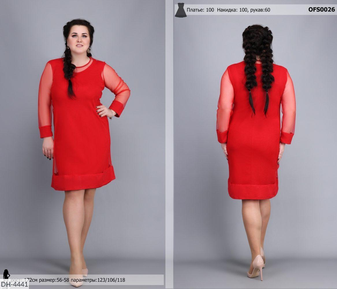 Женское платье   (размеры 48-58) 0229-23