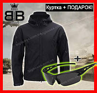 Тактическая куртка мужская с капюшоном Soft Shell (Black) цвет черный + в подарок очки