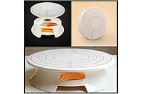 Столик поворотный кондитерский с фиксатором 30 см, 8 см пластик