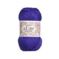 Alize Forever Sim - 252 фиолетовый
