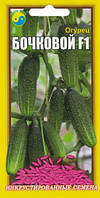Семена огурец Бочковой F1, 0,5 г. Флора плюс
