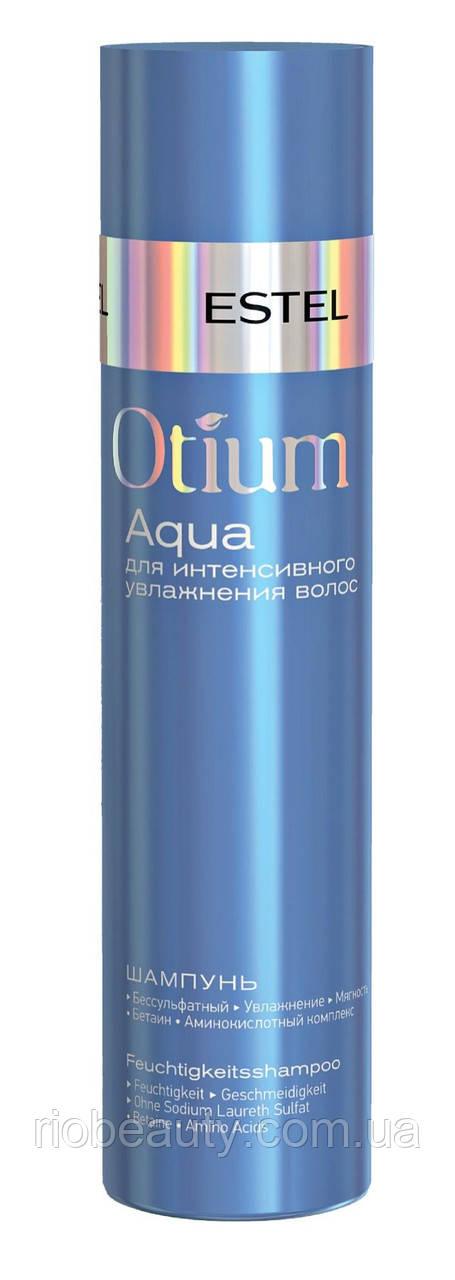 Шампунь для интенсивного увлажнения волос OTIUM AQUA, 250 мл