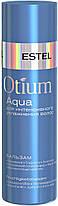 Бальзам для интенсивного увлажнения волос OTIUM AQUA, 200 мл