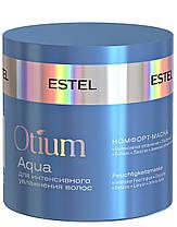 Комфорт-маска для интенсивного увлажнения волос OTIUM AQUA, 300 мл