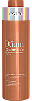 Бальзам-сяйво для фарбованого волосся OTIUM COLOR LIFE, 1000 мл