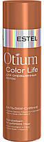 Бальзам-сяйво для фарбованого волосся OTIUM COLOR LIFE, 200 мл