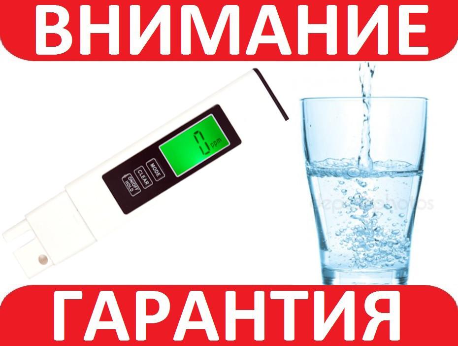 Солемер TDS ТДС метр + ПОДАРОК