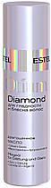 Дорогоцінний масло для гладкості і блиску волосся OTIUM DIAMOND, 100 мл