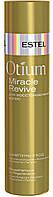 Шампунь-догляд для відновлення волосся OTIUM MIRACLE REVIVE, 250 мл