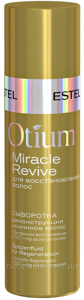 """Сироватка """"Реконструкція кінчиків волосся"""" OTIUM MIRACLE REVIVE, 100 мл"""