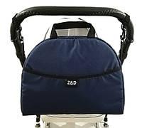 Сумка органайзер Z&D для коляски синяя с крючками на коляску (Zdrowe Dziecko, Польша) о