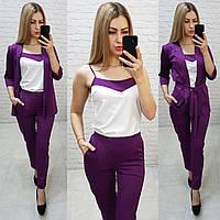 Костюм женский брючный тройка арт. 165 ультрафиолет / фиолетовый / фиолетового цвета