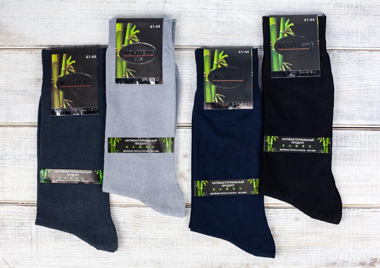 Чоловічі шкарпетки Монтекс бамбук, шкарпетки високі антибактеріальний продукт 39-41, 41-44 12 пар в уп. асорті