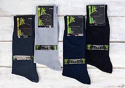 Чоловічі шкарпетки Монтекс бамбук, носки високі антибактеріальний продукт 39-41, 41-44 12 пар в уп. Асорті