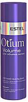 Легкий бальзам для обсягу волосся OTIUM VOLUME, 200 мл