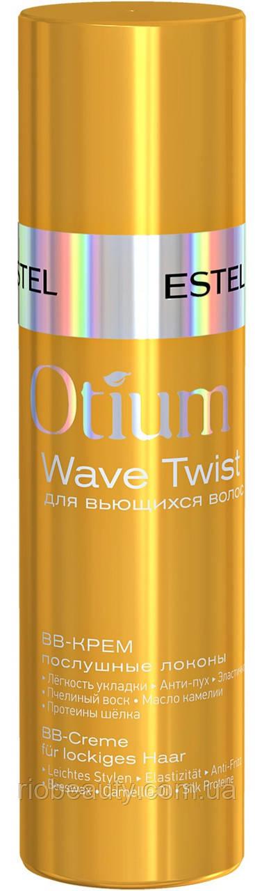 """ВВ-крем для волос """"Послушные локоны"""" OTIUM WAVE TWIST, 100 мл"""
