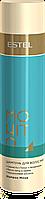 Шампунь для волосся М'ята ESTEL MOHITO, 250 мл