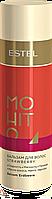 Бальзам для волосся Полуниця ESTEL MOHITO, 200 мл