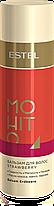Бальзам для волос Клубника ESTEL MOHITO, 200 мл