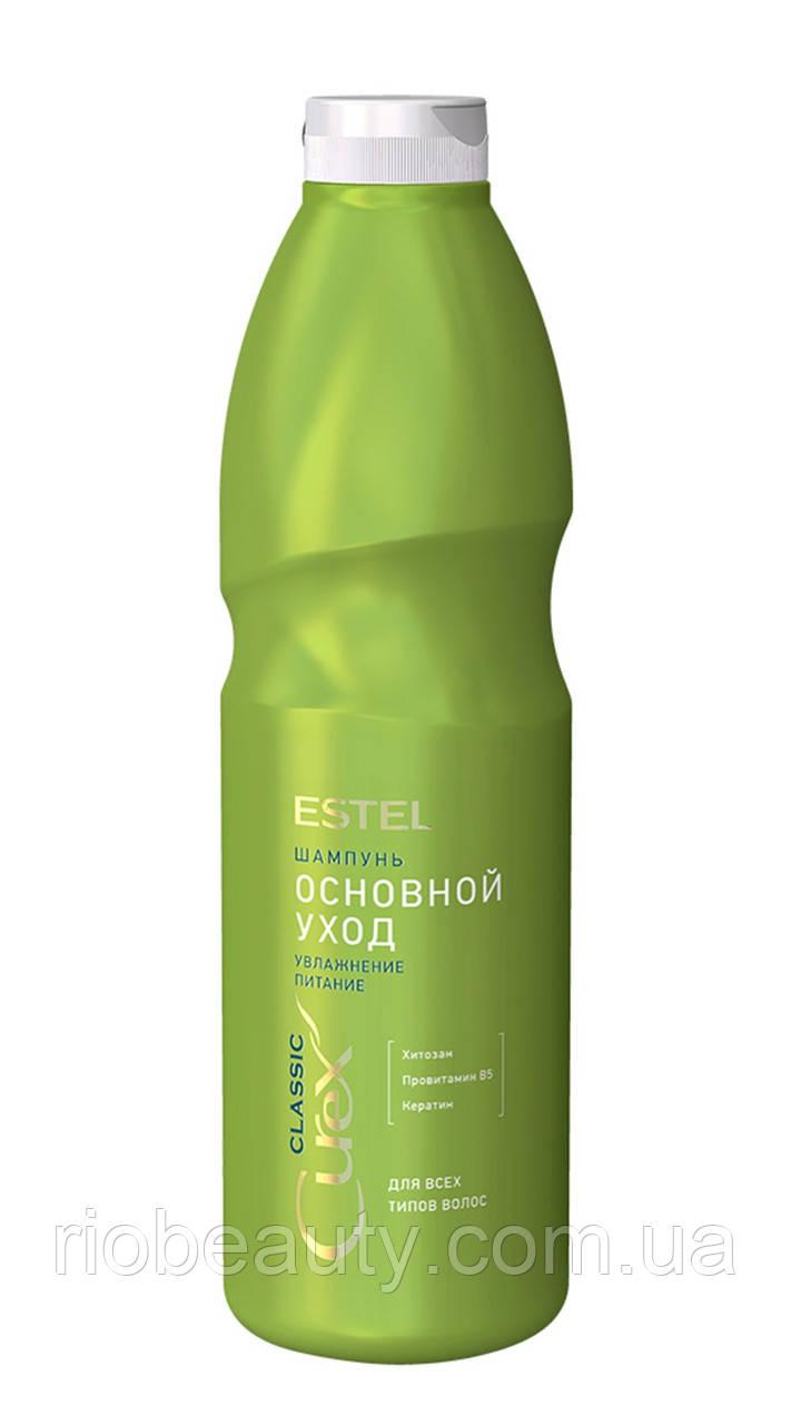 ESTEL Professional Шампунь CUREX Classic для щоденного застосування 1000ml