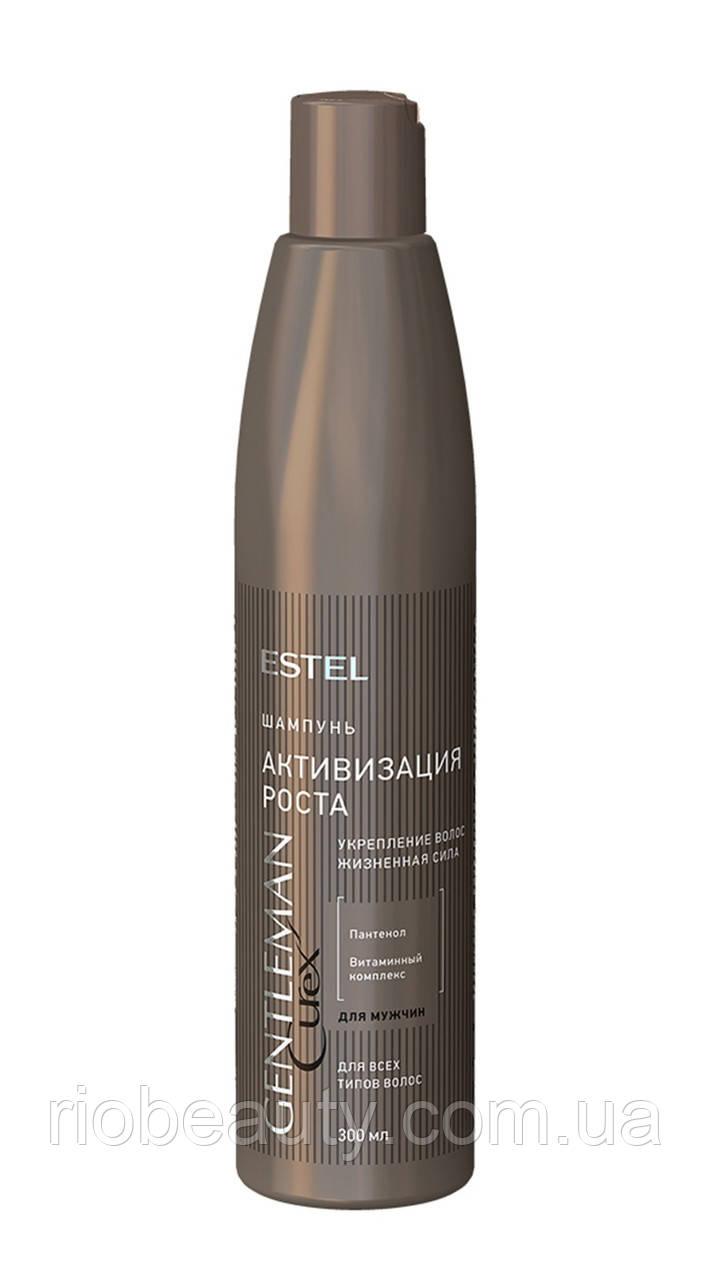 Шампунь активізує ріст волосся CUREX Gentleman 300ml