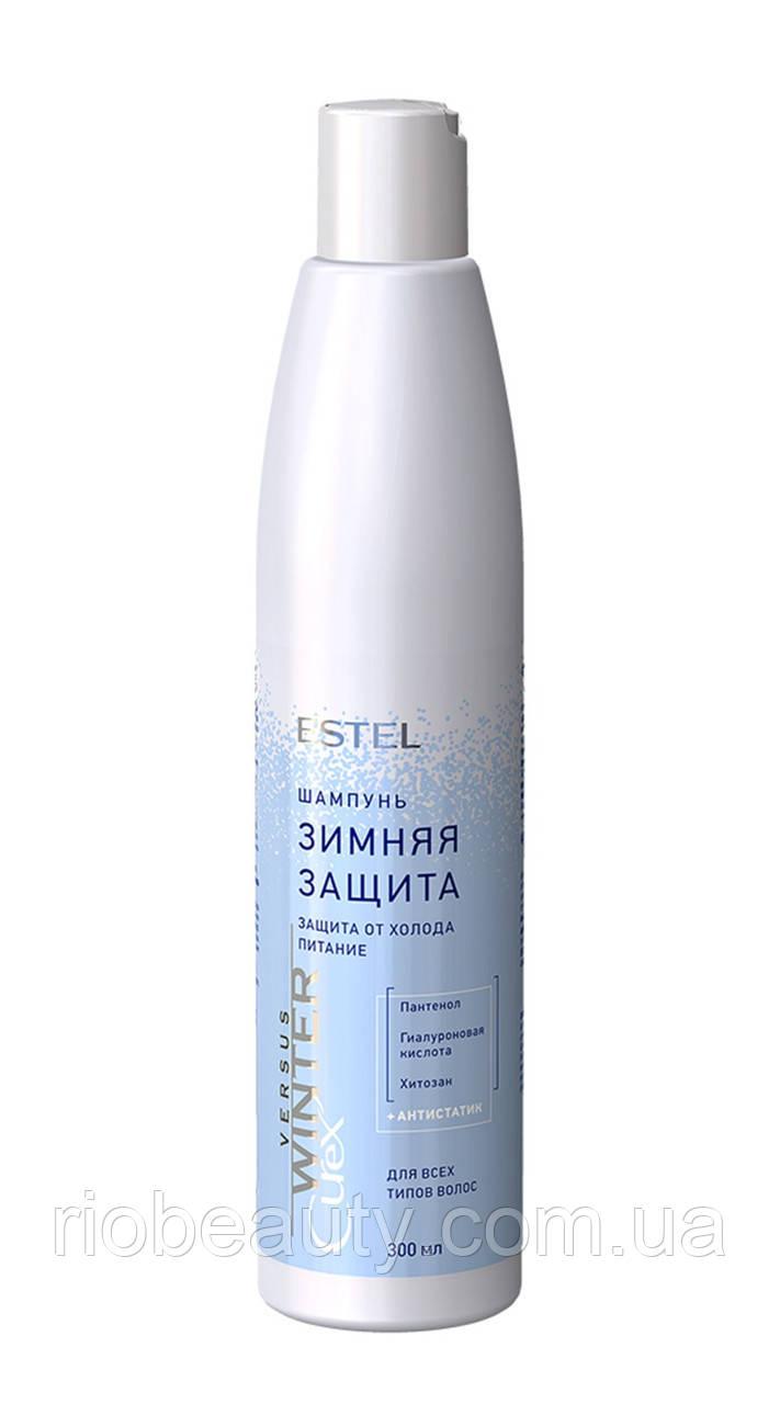 ESTEL Professional Шампунь для волос VERSUS Winter 300ml