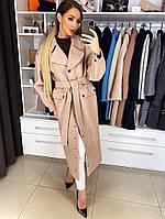 """Демисезонное женское пальто  """"Бэтти"""", бежевый"""