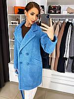 """Демисезонное женское пальто  """"Мими"""",голубой"""