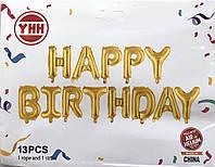 """Шары фольгированные буквы """"Happy Birthday"""" Золото"""