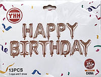 """Шары фольгированные буквы """"Happy Birthday"""" Розовое золото"""