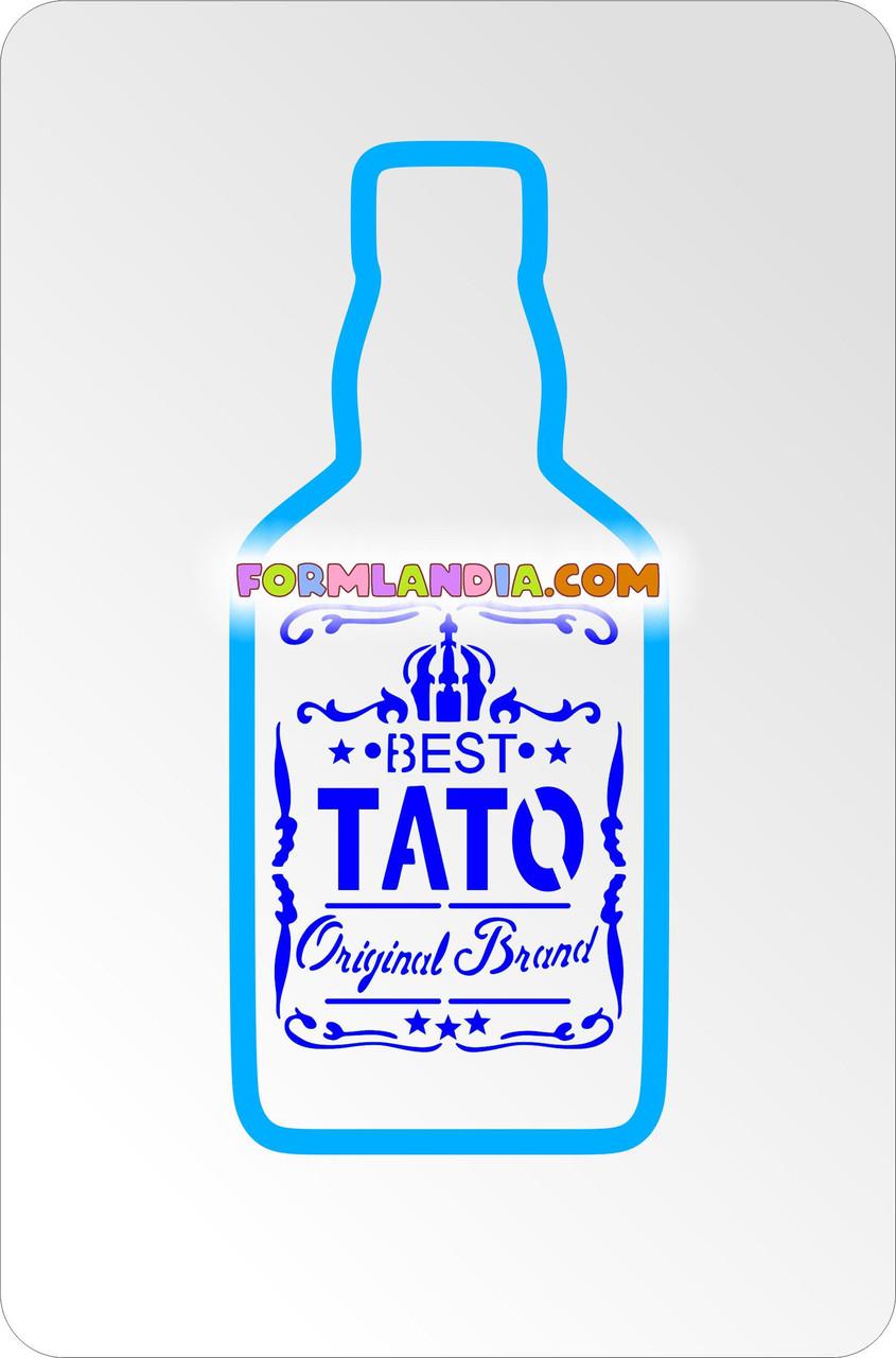 Трафарет + форма Jack Daniels Лучший папа №2 - укр