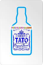 Трафарет + форма Jack Daniels Найкращий тато №2 - укр