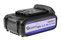 Аккумулятор литий-ионный 18 В, 4.0 Ач GEKO G80601, фото 1