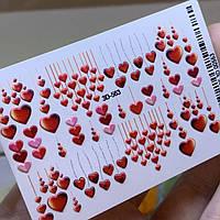 3д Слайдер-дизайн для ногтей ко дню Влюбленных Любовь, Сердца арт.3D-563