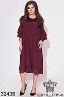 Бордовое свободного кроя платье шифоновое с пайетками