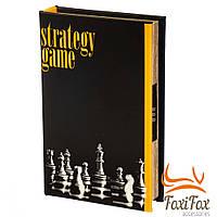 Книга сейф с кодовым замком Шахматы
