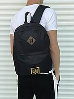 Мужской черный рюкзак с гербом (17 л)