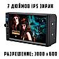 Магнитола 8702 Android c GPS WI-FI с камерой в рамке номера автомагнитола андроид два дин, фото 4