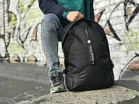 Мужской черный рюкзак на кожаном основании (дно)