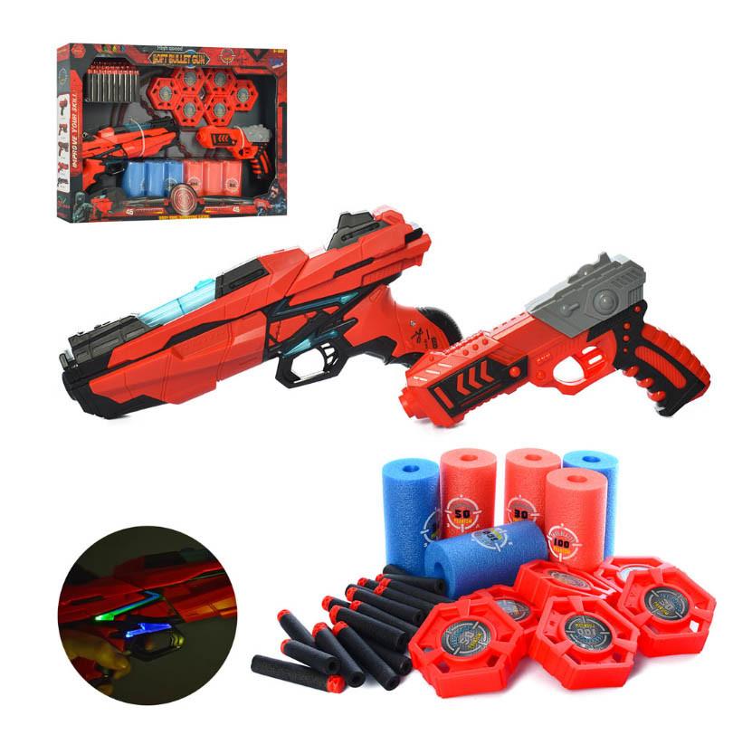 Детский игровой набор с оружием FJ911