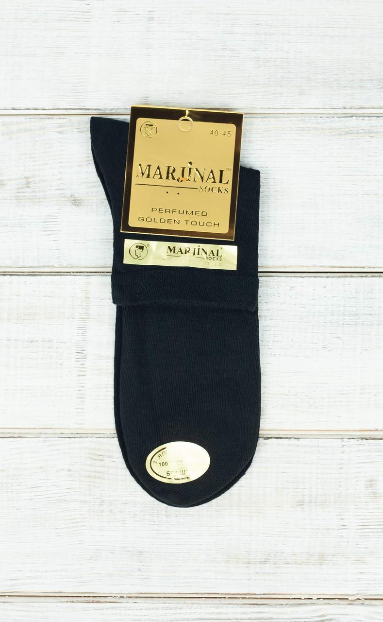 Чоловічі носки Marjinal шкарпетки середні антибактеріальні дезодоровані однотонні 40-45 6 шт в уп