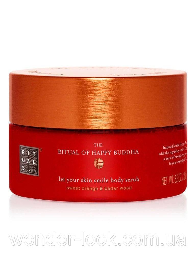 Скраб для тела Rituals Happy Buddha Body Scrub 250 грамм