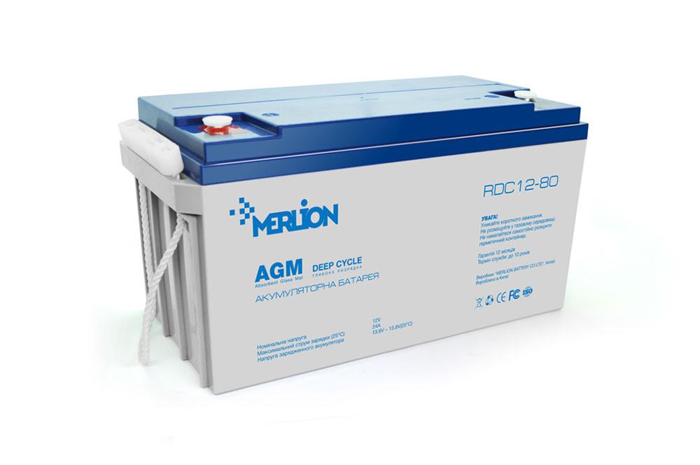 Аккумуляторная батарея MERLION RDC12-80, 12V 80Ah