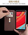 Чехол книжка Mofi Vintage для Xiaomi Redmi Note 8 Синий, фото 9