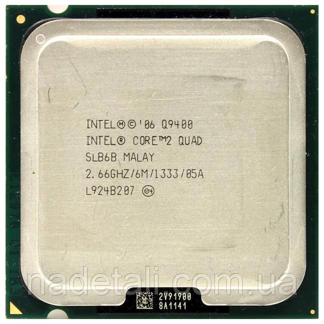 Процессор 4 ядра Intel Core 2 Quad Q9400 s775