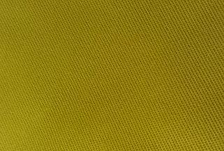 Ткань плащевая ГРЕТА