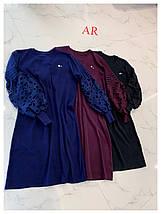 Женское платье свободного кроя с перфорацией 44-46 р, фото 2