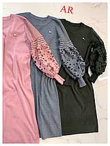 Женское платье свободного кроя с перфорацией 44-46 р, фото 3