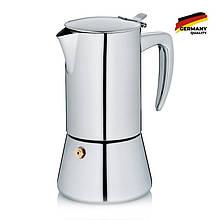 Кофеварка гейзерная для эспрессо KELA Latina, 300 мл, индукция, 6 чашек (10836)