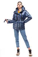 Модная женская курточка с поясом серо-голубая  размер 42-50